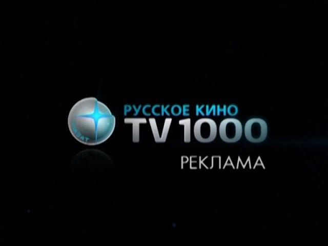 TV1000 Русское кино Заставки 2011