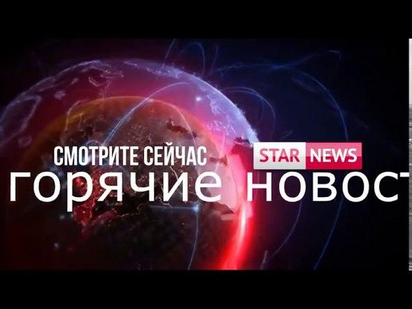 Вырубка леса китайцами в Томской области. 2018.