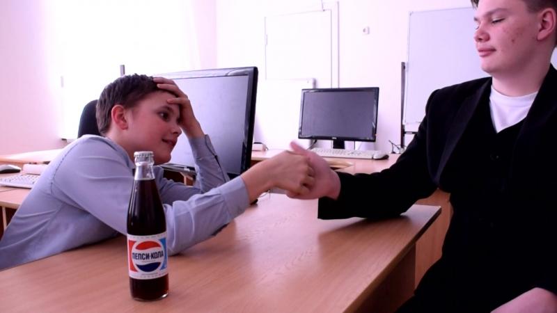 реклама пепси колы