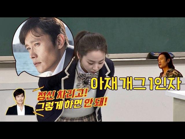 [Propose] 알럽유우♡_♡ 소희(Ahn So-hee)를 향한 희철(Kim Hee-chul)의 기습 고백! (부끄) 아는 형님(
