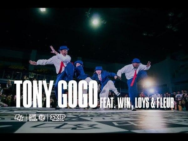 Locking Judge Demo:TONY GOGO(GOGO BROTHERS THE LOCKERS/USA)ft. WIN, FLEUR LOYS | Danceproject.info