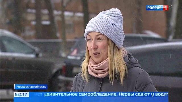 Вести-Москва • Демонетизация монет кто и почему отказывается принимать мелочь