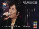 GACKT - December Love Song - HEY! HEY! HEY! Music Champ 2012.12.17 HD 60fps