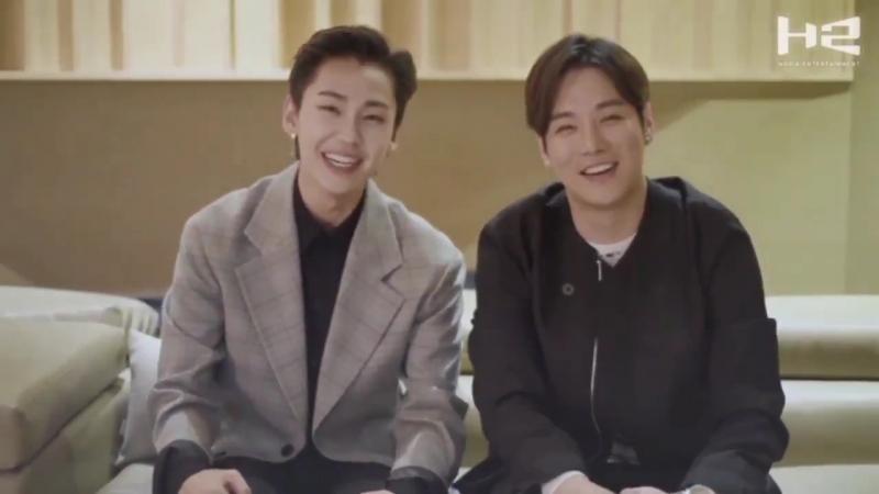 [MESSAGE] 23.05.2018 Приветствие для Melon от Хванхи и Ильхуна