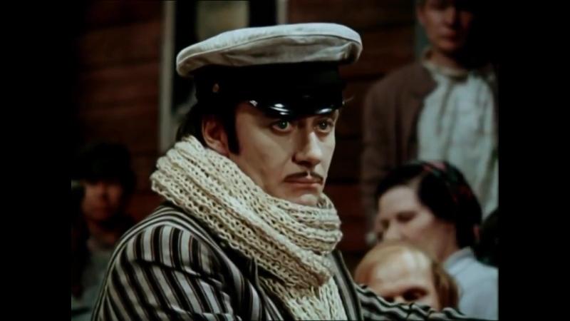 Вам мат, товарищ гроссмейстер. …Пора удирать, пора, брат, пора… (12 стульев, 1976)
