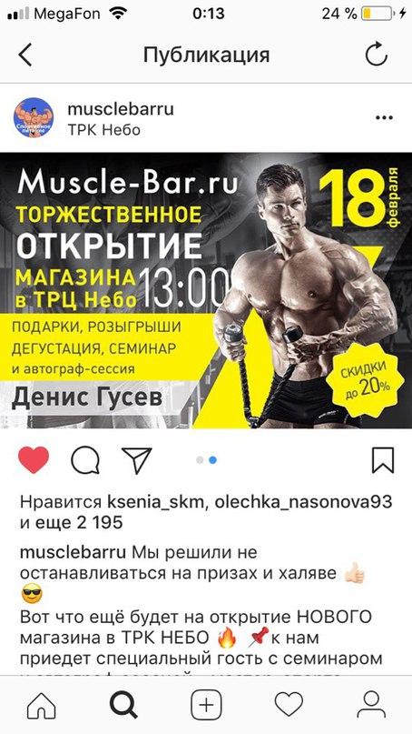 Kris Логинова | Нижний Новгород