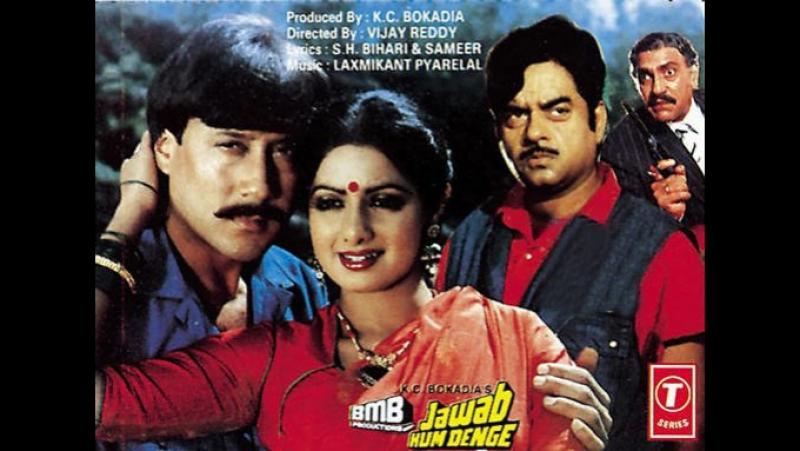 Лжесвидетельница / Jawab Hum Denge (1987)