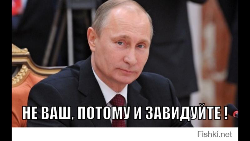 Путин нам не царь, а главнокомандующий !