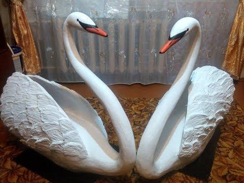 Пара лебедей из бетона своими руками. Скульптура для сада