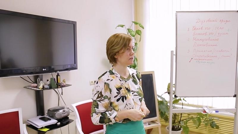 Встреча медитация Выход из духовного кризиса Ольга Коробейникова