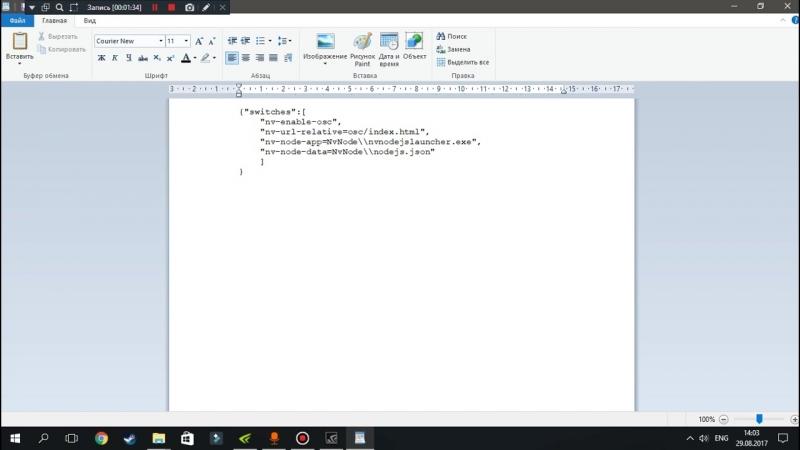 [Джаст] Как включить Shadow Play,если видеокарта не поддерживается
