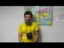 Путешественник Антон Кротов о путешествиях и не только
