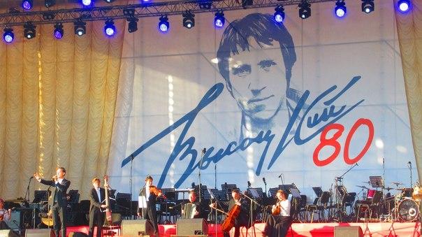 2 июня  2018 г, участие Олега Погудина в фестивале «Петербург live», посвященном 80-летию Владимира Высоцкого, СПт-г 47XtH2bG_vI