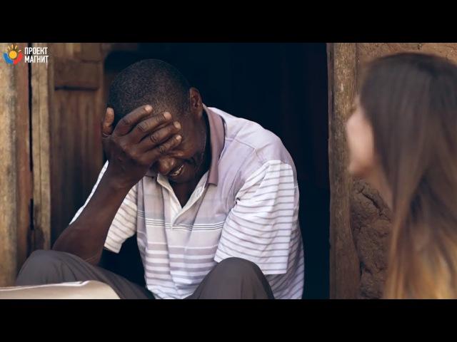 Бедный африканец до последнего боролся за своих дочек! И посмотри, что у него вышло!