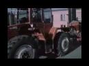 Трактор будущего 1988