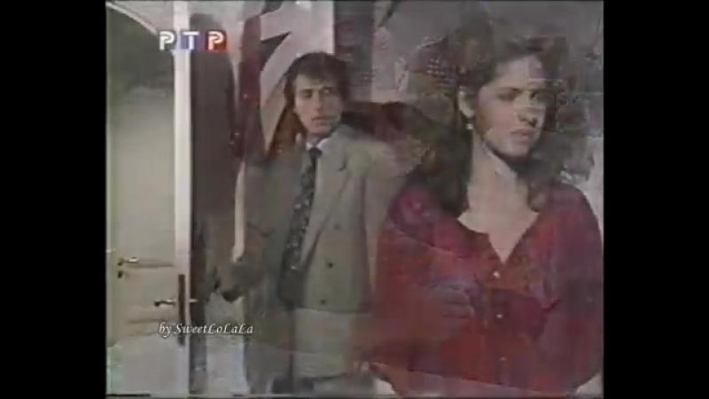 СериалAntonella(Антонелла) Антонелла и Николас