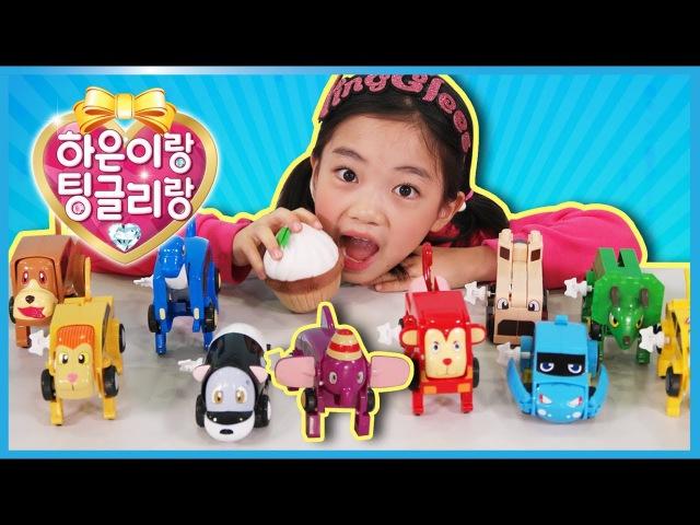 동물로 변신하는 신기한 자동차 카니멀 장난감 놀이 ☆뽀로로 친구들과 동47932