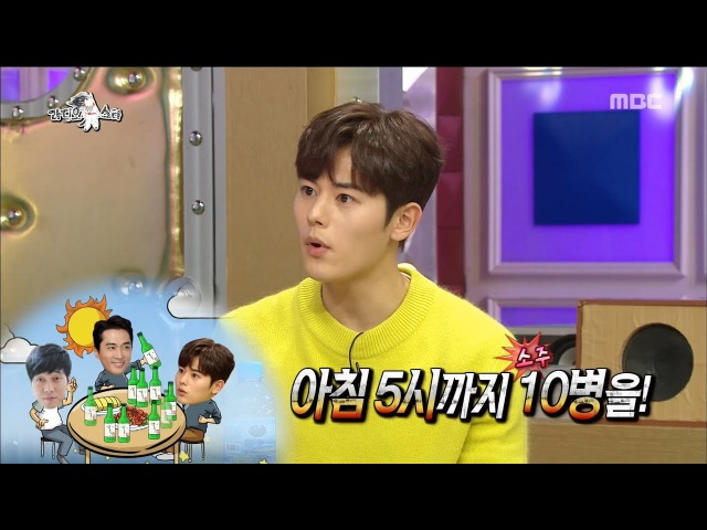 [171213] RADIO STAR - Dong-jun, So Ji-seop Seung-heon and drinking until 5 oclock in the morning