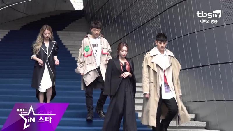 180321 KARD @ Seoul Fashion Week