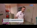 Вести-Москва • Смерть студентов: веселящий газ - уже не до смеха