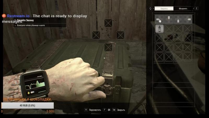 Resident Evil 7: Прохождение игры - без комментариев 5 (Финал) » Freewka.com - Смотреть онлайн в хорощем качестве