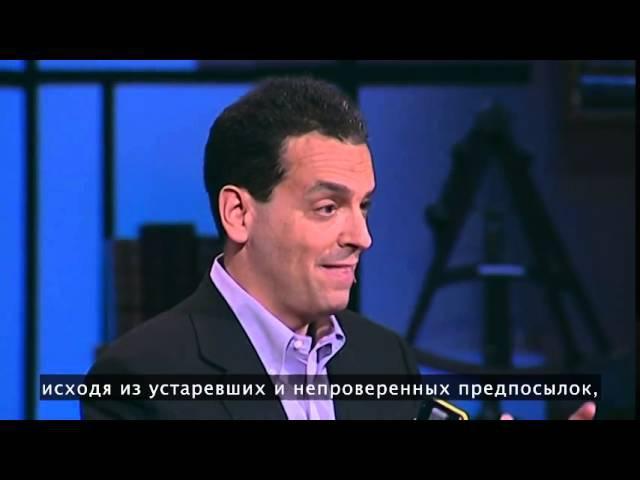 TED Дэниэл Пинк - Мотивация 3.0 (2009)
