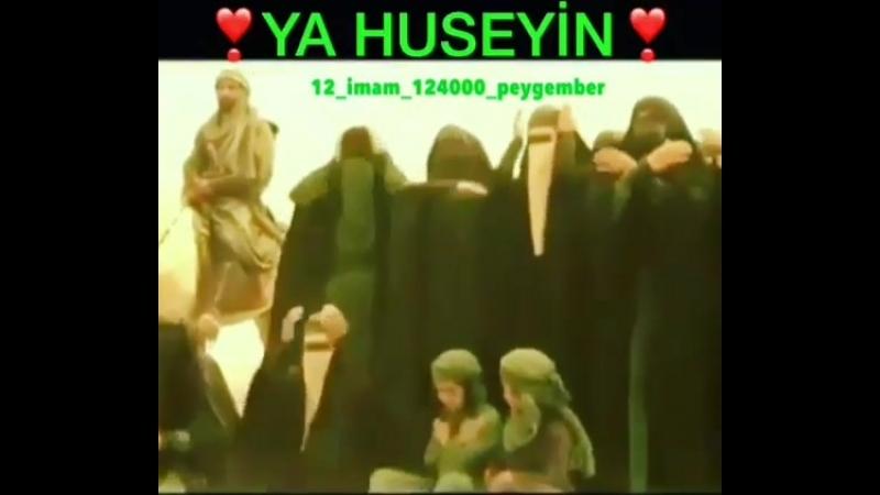 Hüseyn ə mənaye Qurandır