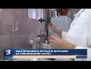 ANSA: RETRAGERE DE PE PIAȚĂ ȘI DISTRUGERE A APROXIMATIV 3,5 TONE DE PRODUSE LACTATE