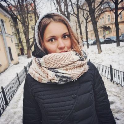 Катя Галюта