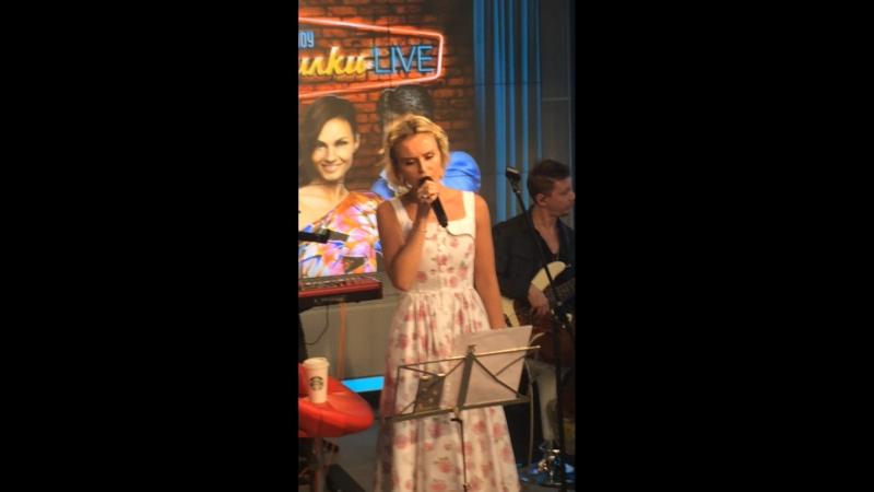 Карина Мурзина — Live