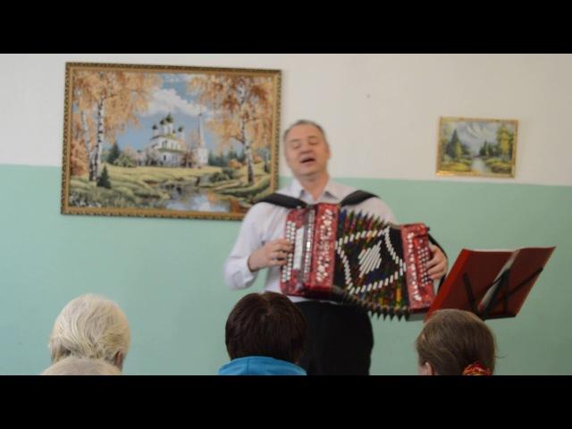 Так поют в деревне на завалинке Иван Морозов