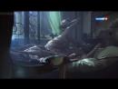 Людмила Загорская голая в сериале Остров ненужных людей 2011, Эдуард Парри - Серия 15 1080i