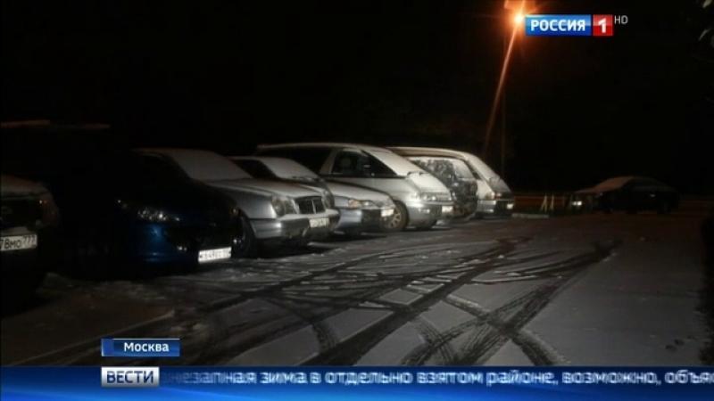 Вести Москва • Зима в отдельно взятом районе в Бирюлеве Западном выпал техногенный снег