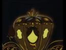 Золушка, Золотая коллекция сказок