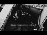SCARLXRD - SUNDAY AFTERNXXN | Перевод | Субтитры | Russian Subtitles