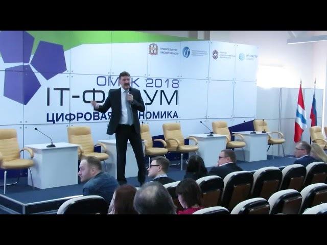 Алексей Страгис — Оборудование для майнинга