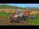 ПРИГНАЛ 2 ТРАКТОРА! Т-150 И БЕЛАРУСЬ - FARMING SIMULATOR 2017