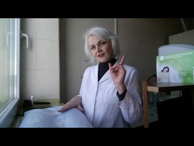 Подушка из гречневой лузги Faberlic