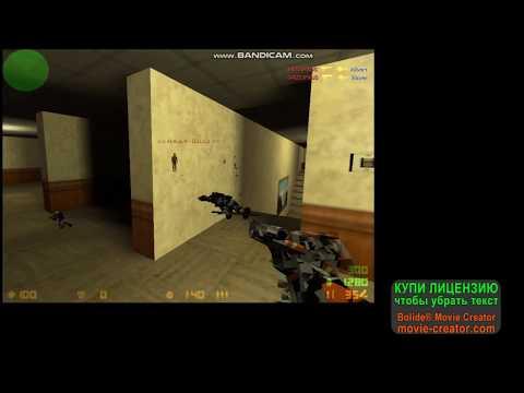 Қазақша Counter Strike 1.6 | читпен ойнау! | Dastan