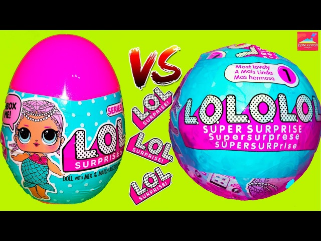 LOL Версус Подделок кукол Лол сюрприз Яйцо Лол или Шар Топ 2 LOL surprise fake doll не Барби