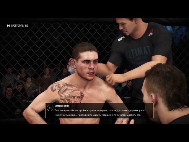 JFL 4 WELTERRWEIGHT Alex Oliveira Namut106 vs Jordan Mein Aquella