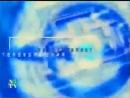 Заставка НТВ представляет 1998-2001