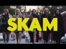 Скам Стыд 4 сезон 8 серия