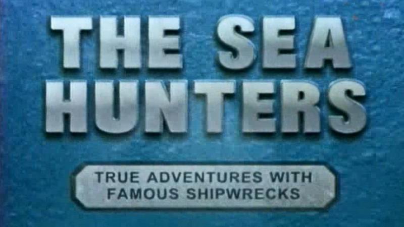 Морские охотники Тайны затонувших кораблей Фрегат Мерримак
