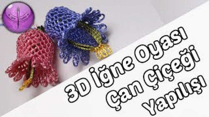 3D İğne Oyası Çan Çiçeği Yapılışı HD Kalite