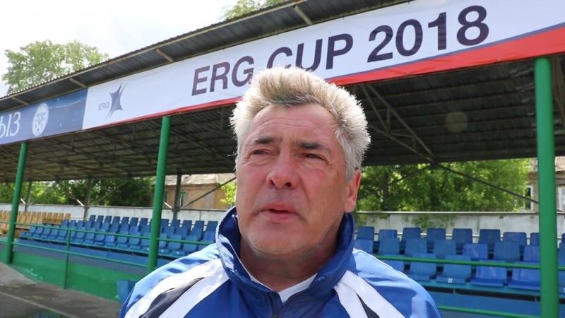 Тренер команды Динамо-2008 Виталий Жилкин о турнире на Кубок ERG