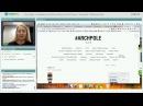 ELama Как создать и продвинуть интернет-магазин самостоятельно от 19.12.17