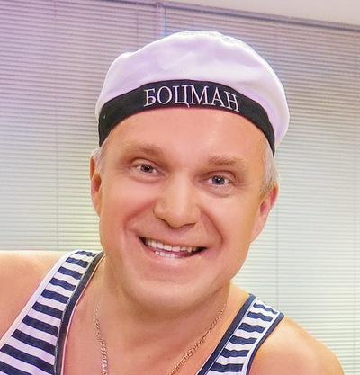Владимир Боцман