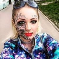 Алиса Алексеева фото