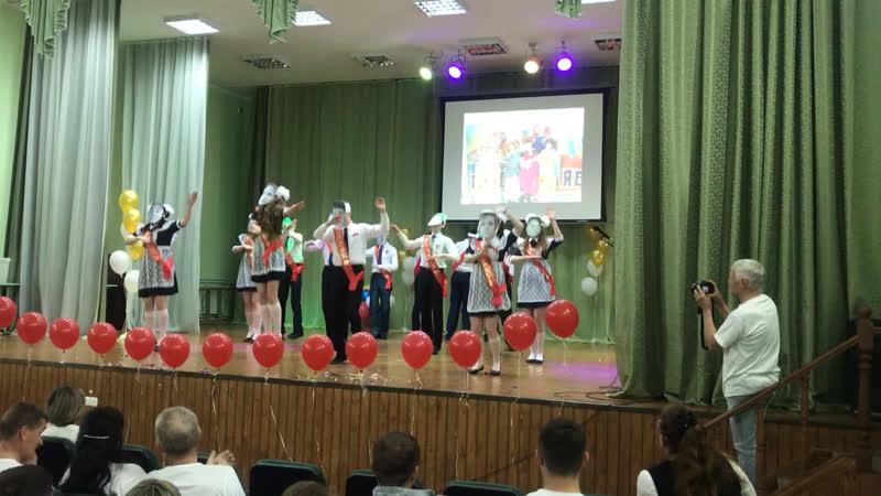 Поздравления учителям👍🏼от выпускников 2019⭐️